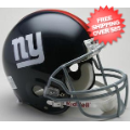 Helmets, Full Size Helmet: New York Giants 1961 to 1974 Football Helmet