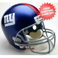 Helmets, Full Size Helmet: New York Giants Full Size Replica Football Helmet