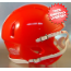 Bulk Mini Speed Football Helmet SHELL Scarlet Qty 24